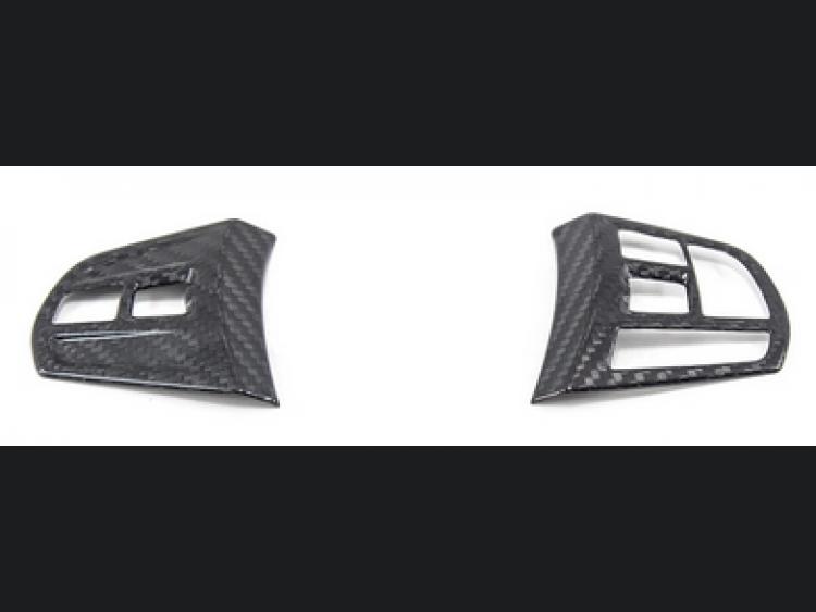BMW F20/ F21/ F30/ F31/ F34/ GT/ F35 Steering Wheel Cover by Feroce - Carbon Fiber